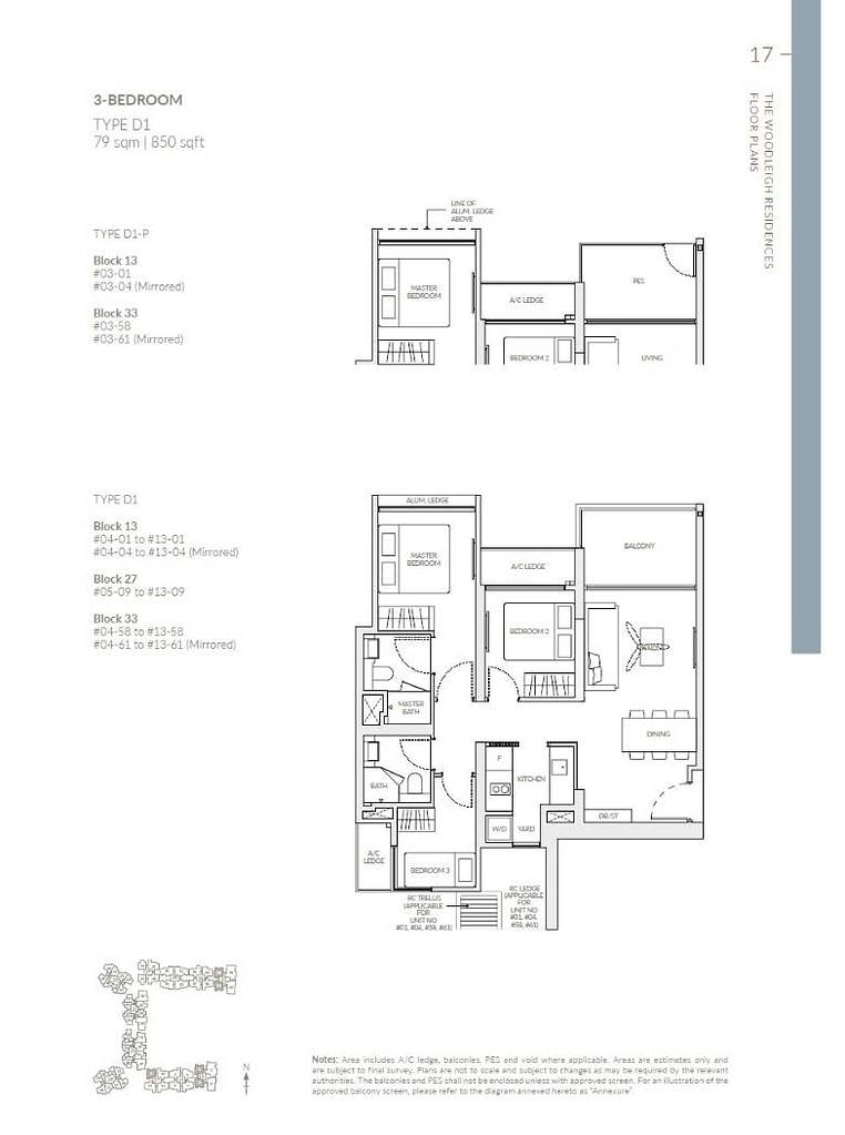 Woodleigh Residences Woodleigh Residences floorplan type D1