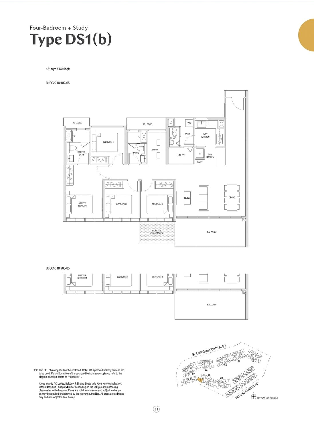 Affinity at Serangoon Affinity at Serangoon floorplan DS1b scaled
