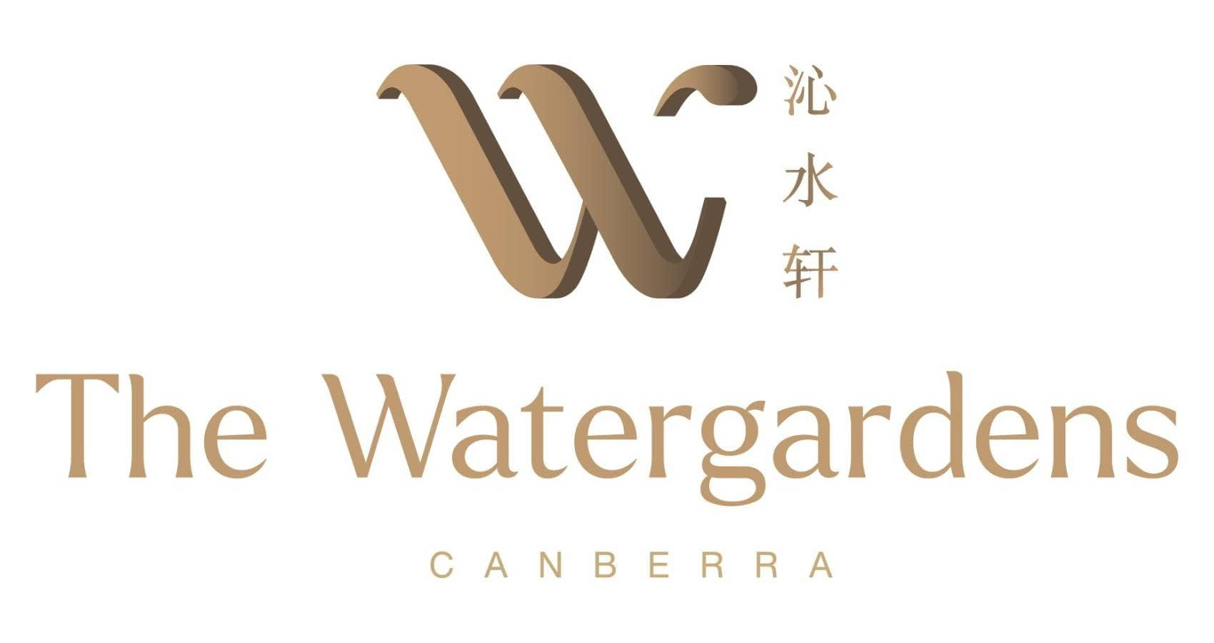 The Watergardens Watergardens logo